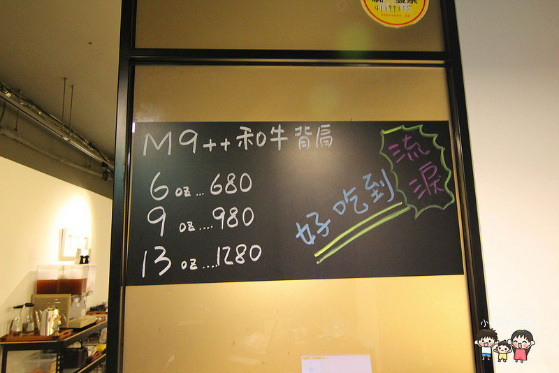 汐止火鍋 090