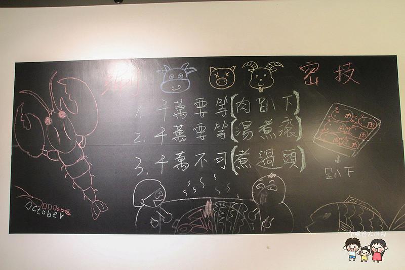 汐止火鍋 079