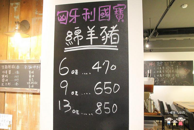 汐止火鍋 086