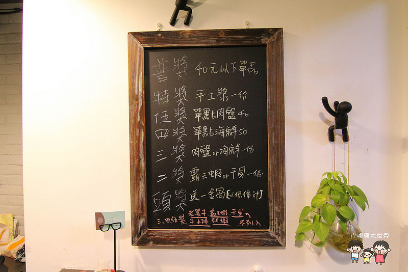 汐止火鍋 088