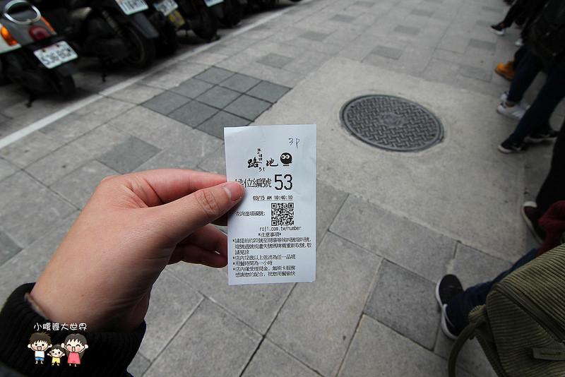 台北陸地冰 005