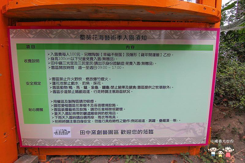 彰化田中窯空拍 012