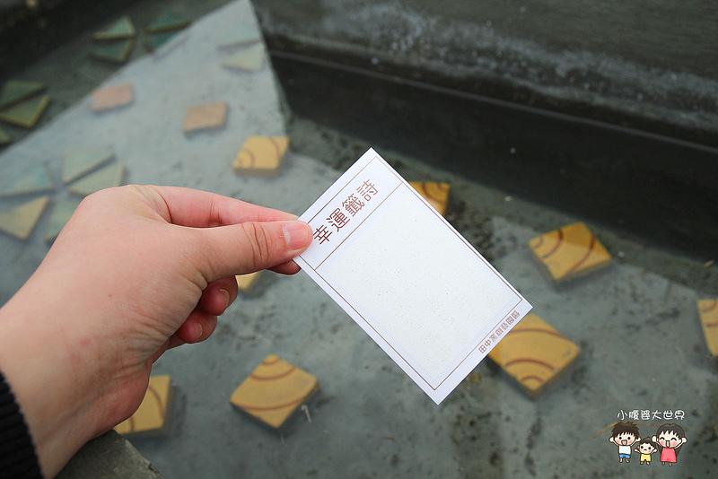 彰化田中窯空拍 101