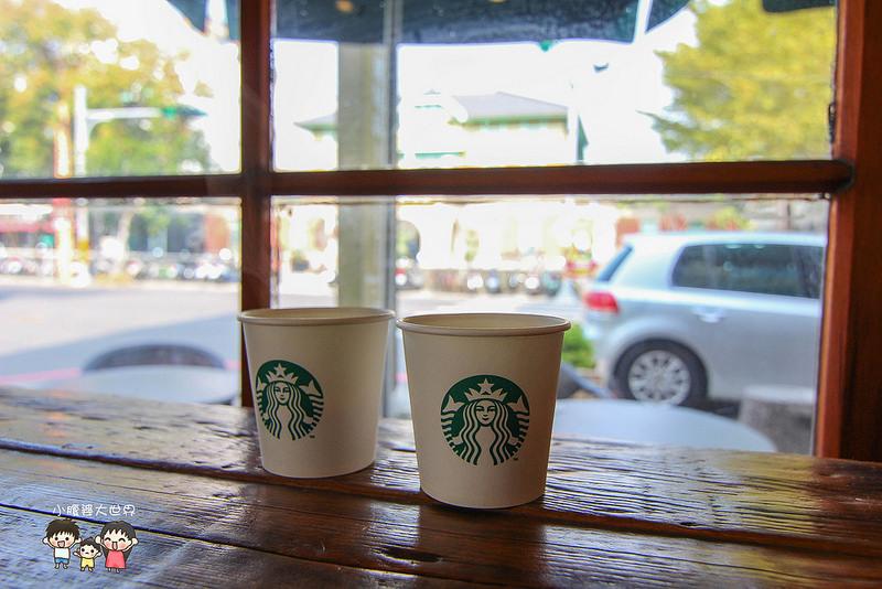 雲林咖啡 033