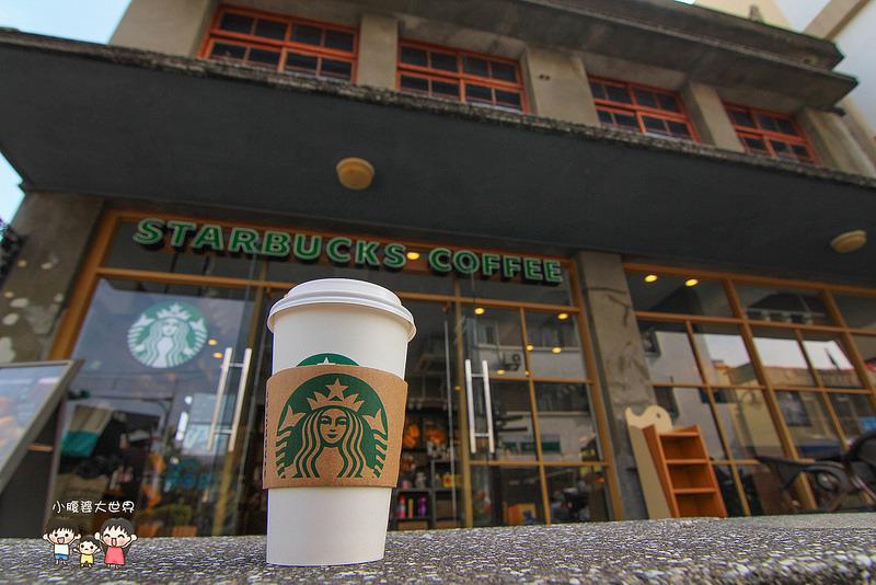 雲林咖啡 036