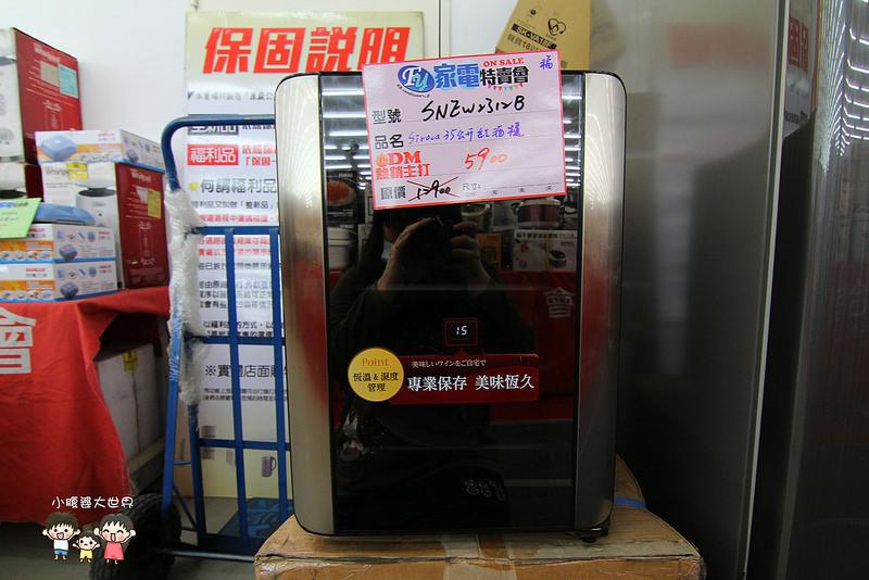 家電福利品特賣 119