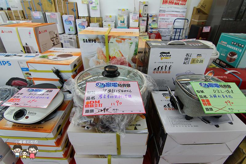 家電福利品特賣 168