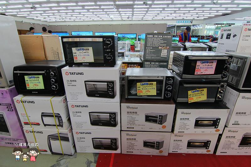 家電福利品特賣 183
