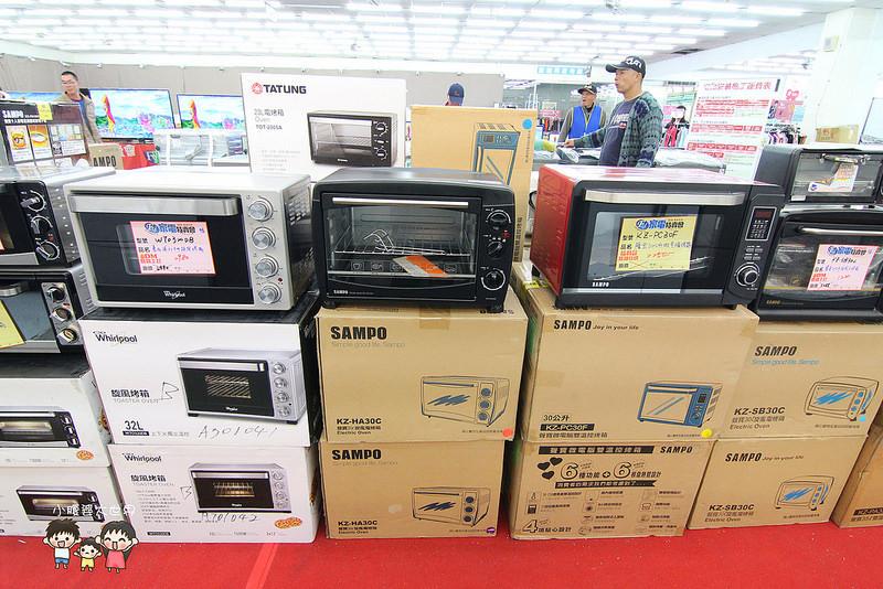 家電福利品特賣 184