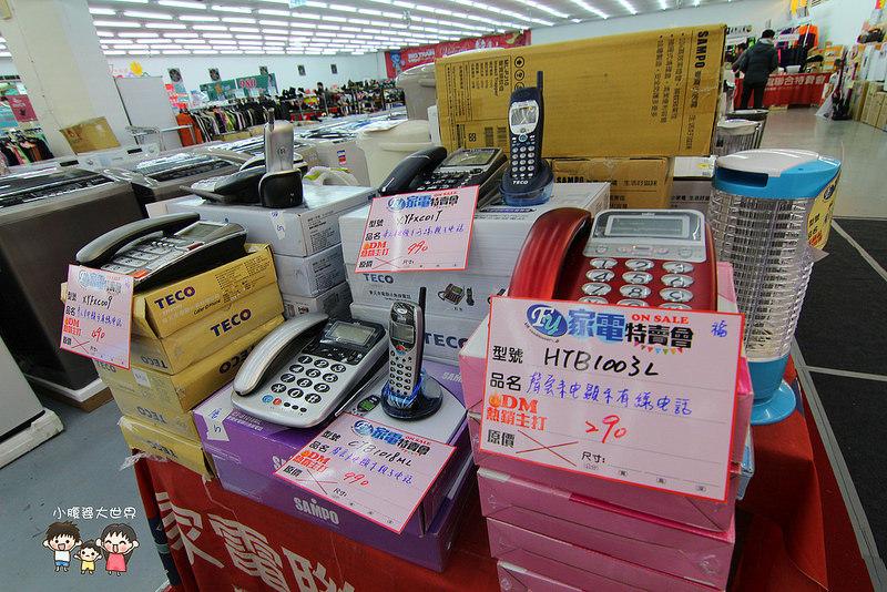 家電福利品特賣 186