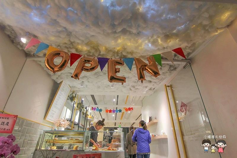 雲朵甜點店 002