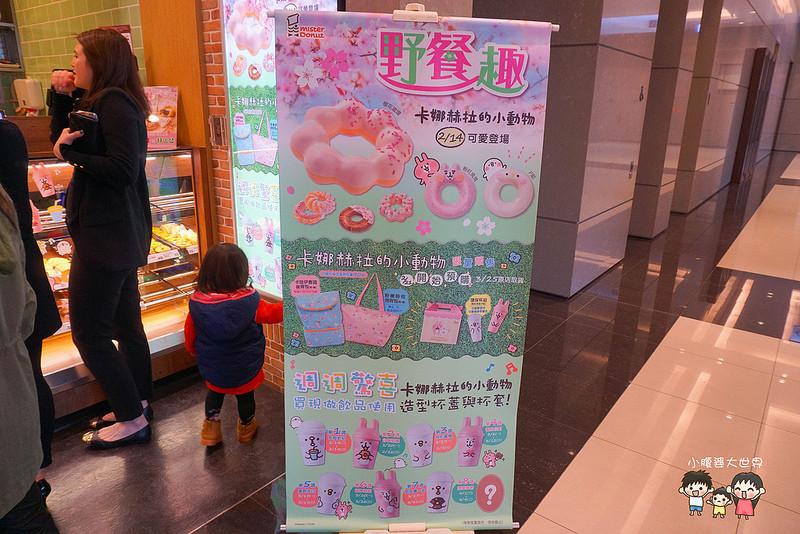 超可愛甜甜圈 001
