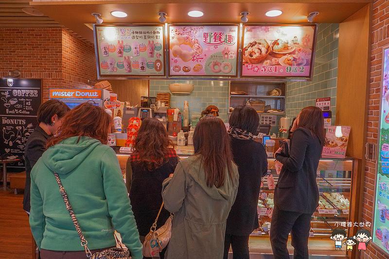 超可愛甜甜圈 002
