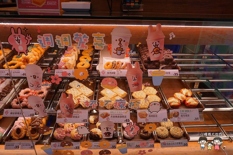 超可愛甜甜圈 004