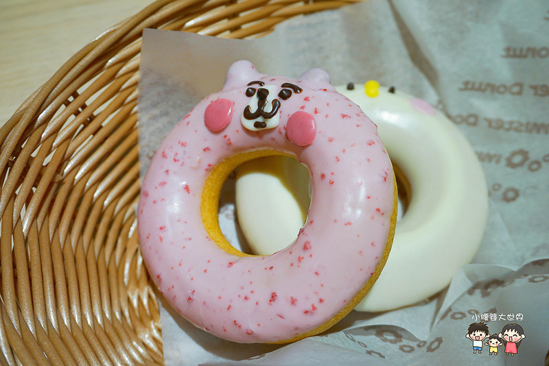 超可愛甜甜圈 008