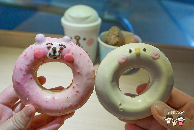 超可愛甜甜圈 009