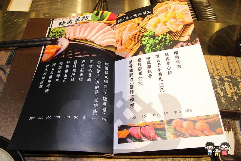 虎尾雄野燒肉 016