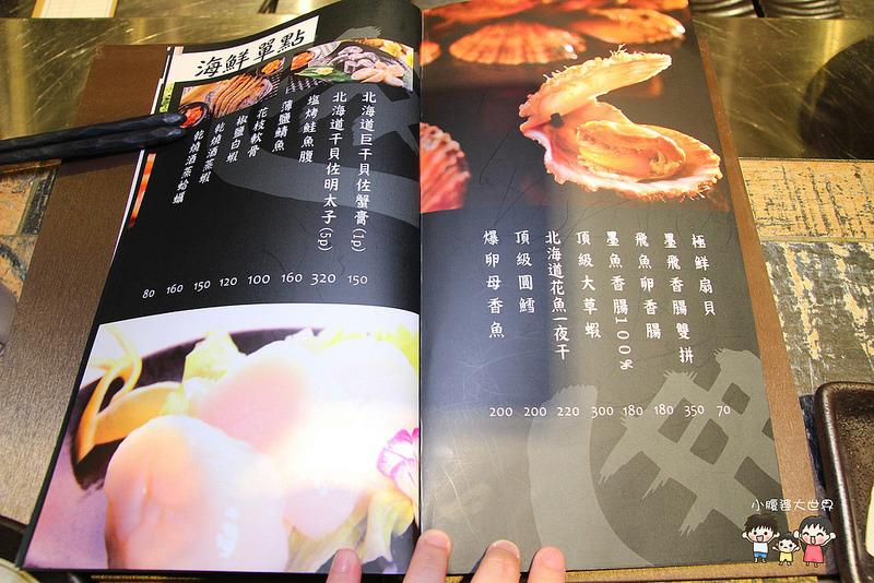 虎尾雄野燒肉 017