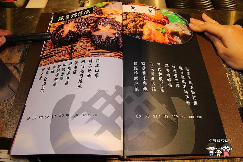 虎尾雄野燒肉 018