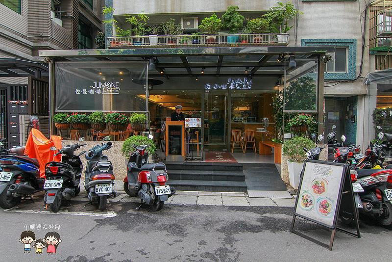 佐曼咖啡館 001
