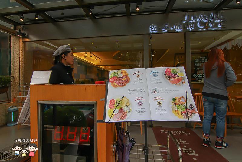 佐曼咖啡館 004
