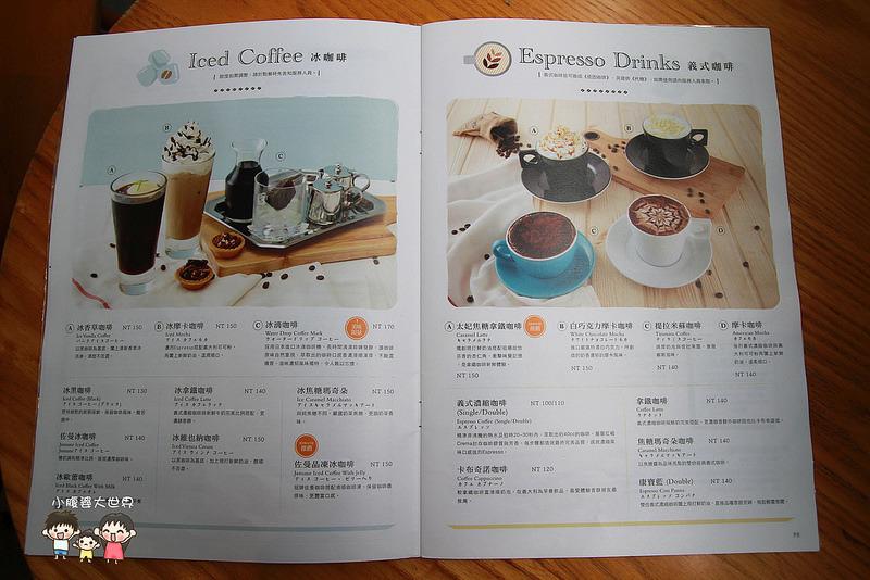 佐曼咖啡館 024