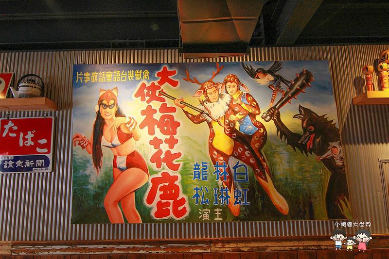 台中章魚燒 091