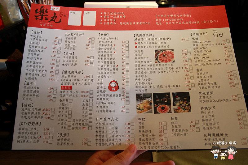 台中章魚燒 006