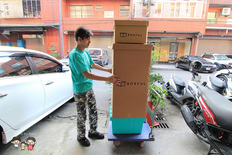 BOXFUL 001