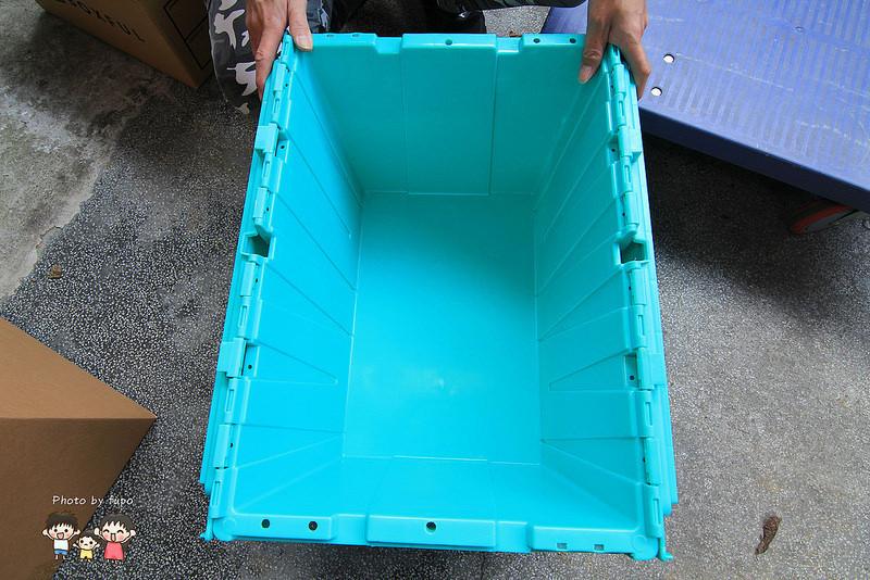 BOXFUL 006