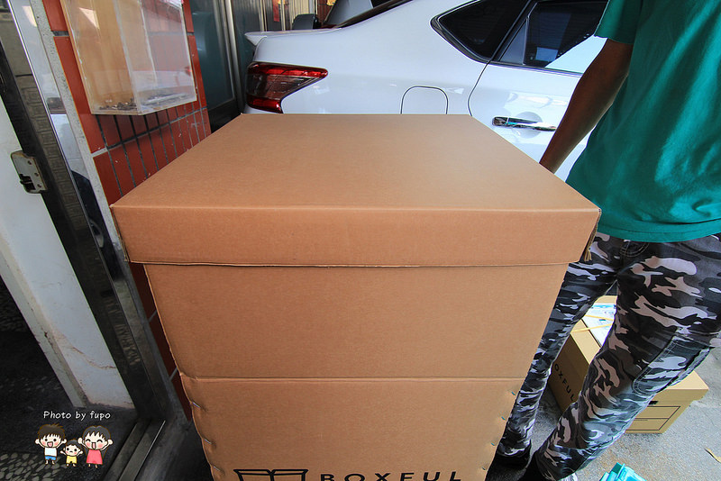 BOXFUL 009