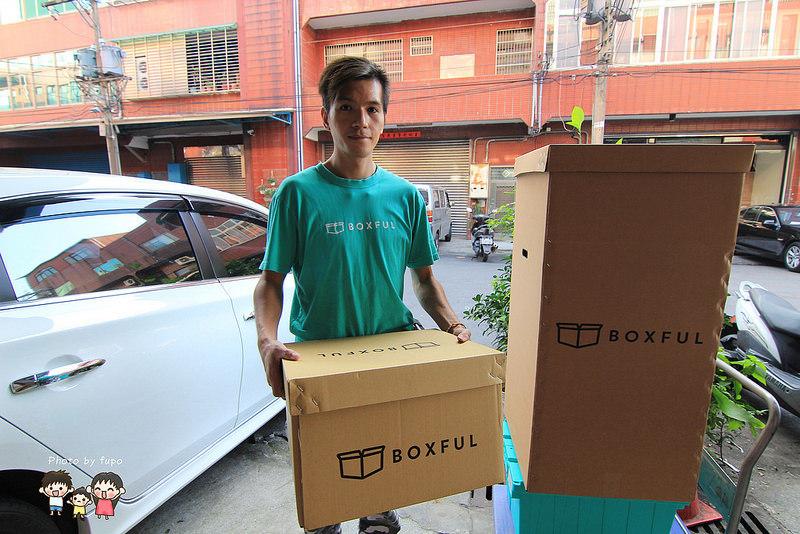 BOXFUL 002
