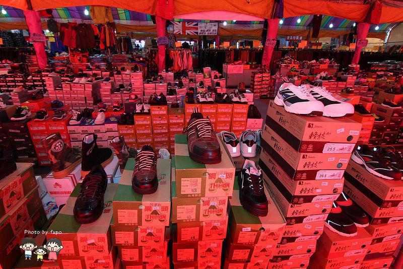 台中聯合特賣 037