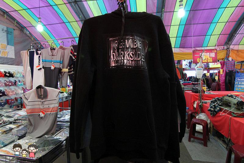 台中聯合特賣 118