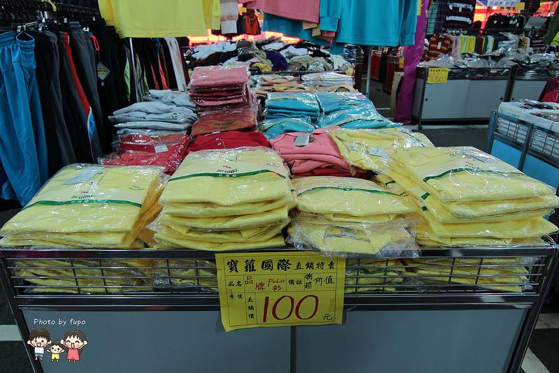 台中聯合特賣 185