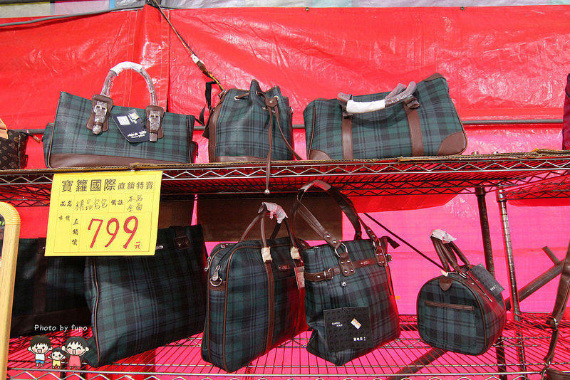 台中聯合特賣 239