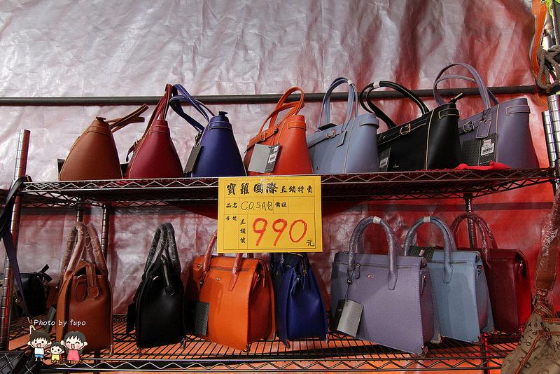 台中聯合特賣 244