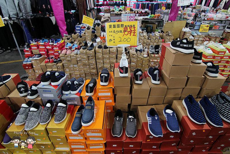 台中聯合特賣 290