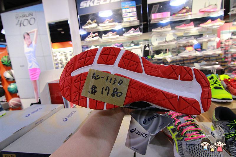 NIKE特賣 052