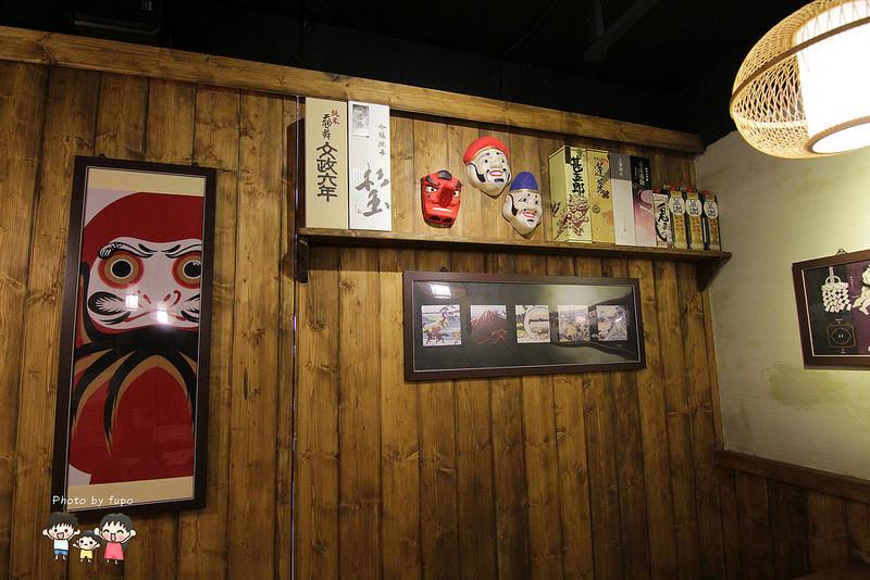 彰化美食 蒸鍋 058