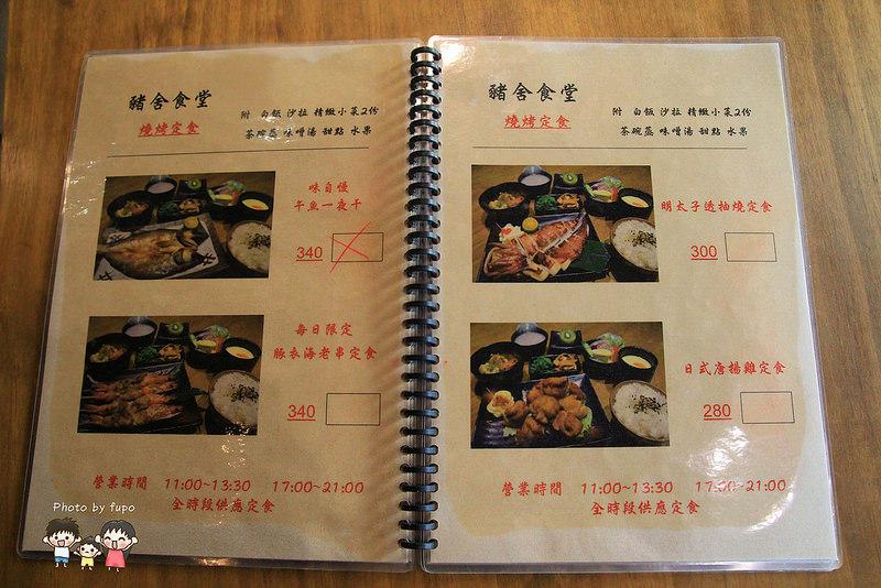 彰化美食 蒸鍋 038