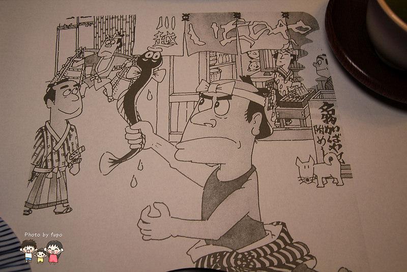 小江戶川越鰻魚飯 020