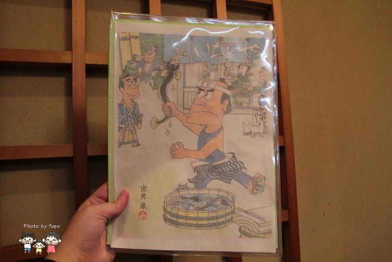 小江戶川越鰻魚飯 047