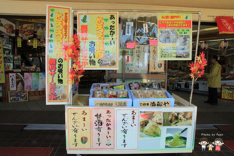 日本福井景點 045