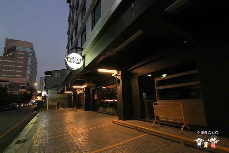 嘉義飯店 045