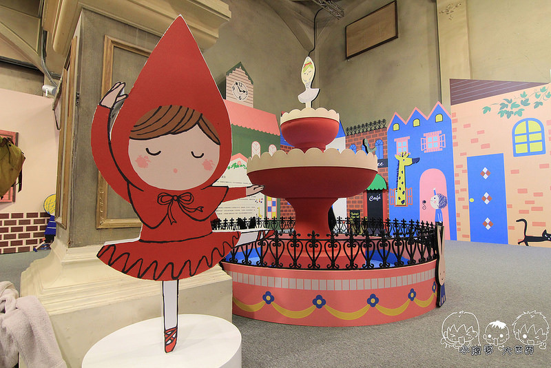 [台北華山展覽] 超可愛的小紅帽特展!六大展區一票玩到底,小紅帽陪你進入繽紛的童話世界,被牢籠關住了~互動式展覽超好拍,就像進去故事書裡(人人是主角)加藤真治創作 @小腹婆大世界