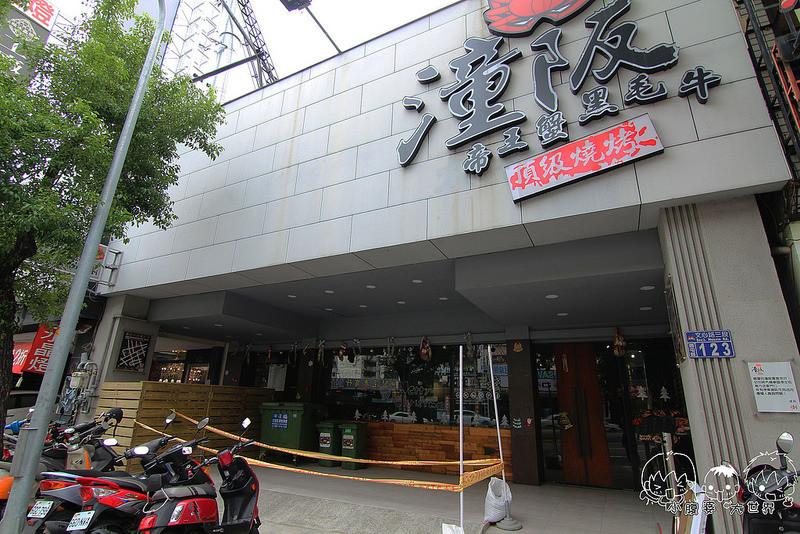 台中帝王蟹吃到飽1 003