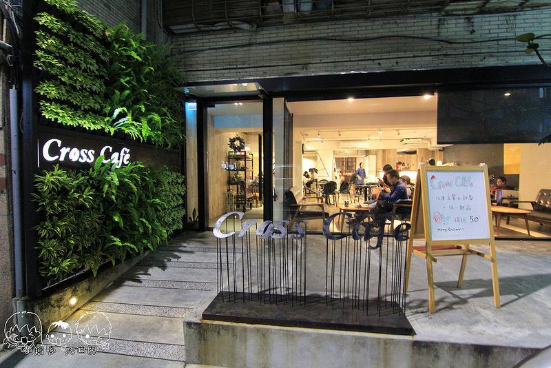 Cross Caf'e克勞斯咖啡店 069