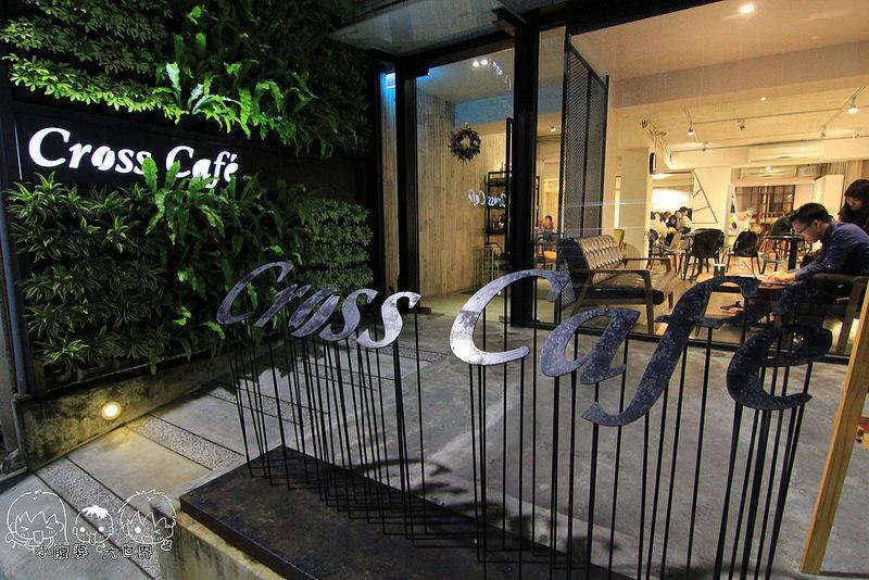 Cross Caf'e克勞斯咖啡店 072
