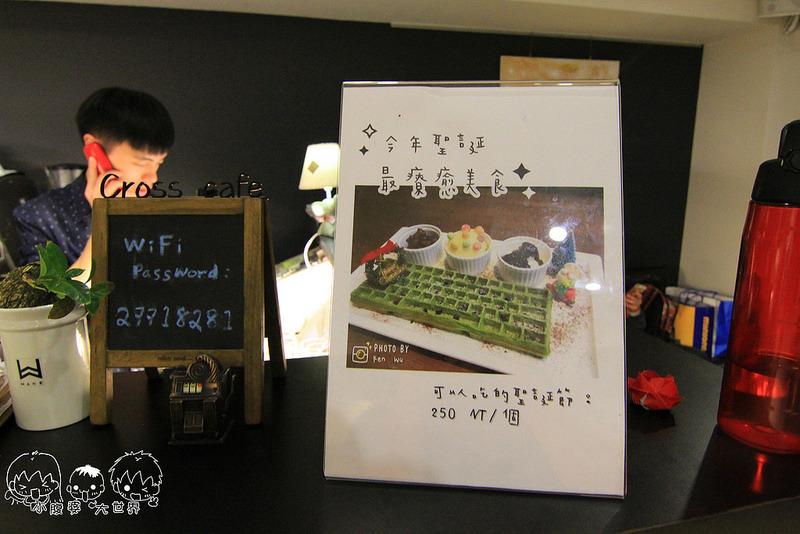 Cross Caf'e克勞斯咖啡店 066